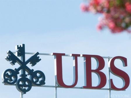 Fraude fiscal: la guerra procesal continúa en la UBS