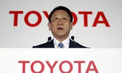 Portrait de Akio Toyoda