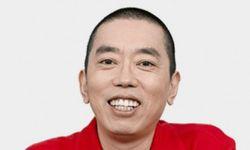 Portrait de Yu Zhu Shi